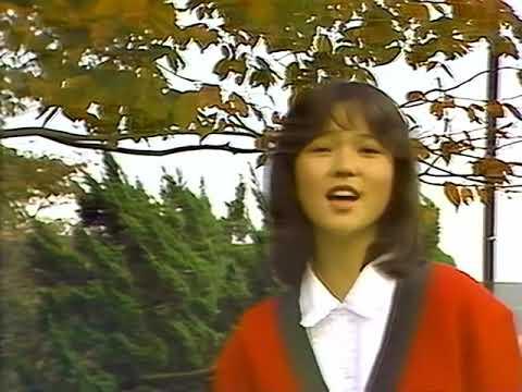 高橋美枝 ひとりぼっちは嫌い