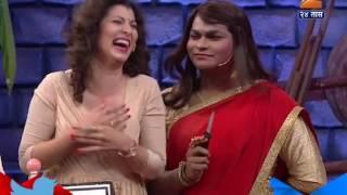 Chala Hawa Yeu Dya Tejaswini Pandit & Jyoti Cha...