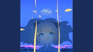 Youtube: Reunion feat. Hatsune Miku / Harumaki Gohan