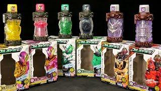 北都三羽ガラスがそろった!黄羽と赤羽のフルボトル登場!仮面ライダービルド SGフルボトル07 Kamen Rider Build SG Full Bottle 07