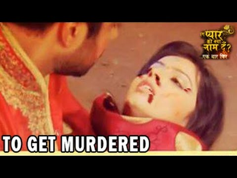 Iss Pyaar Ko Kya Naam Doon 2 13th October 2014 FULL EPISODE HD | Astha TO GET MURDERED