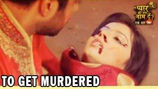Iss Pyaar Ko Kya Naam Doon 2 13th October 2014 FULL EPISODE HD   Astha TO GET MURDERED