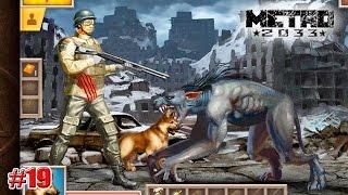 Метро 2033 Вконтакте ПЕС-МУТАНТ (200 ПОДАРКОВ) (19 серия)