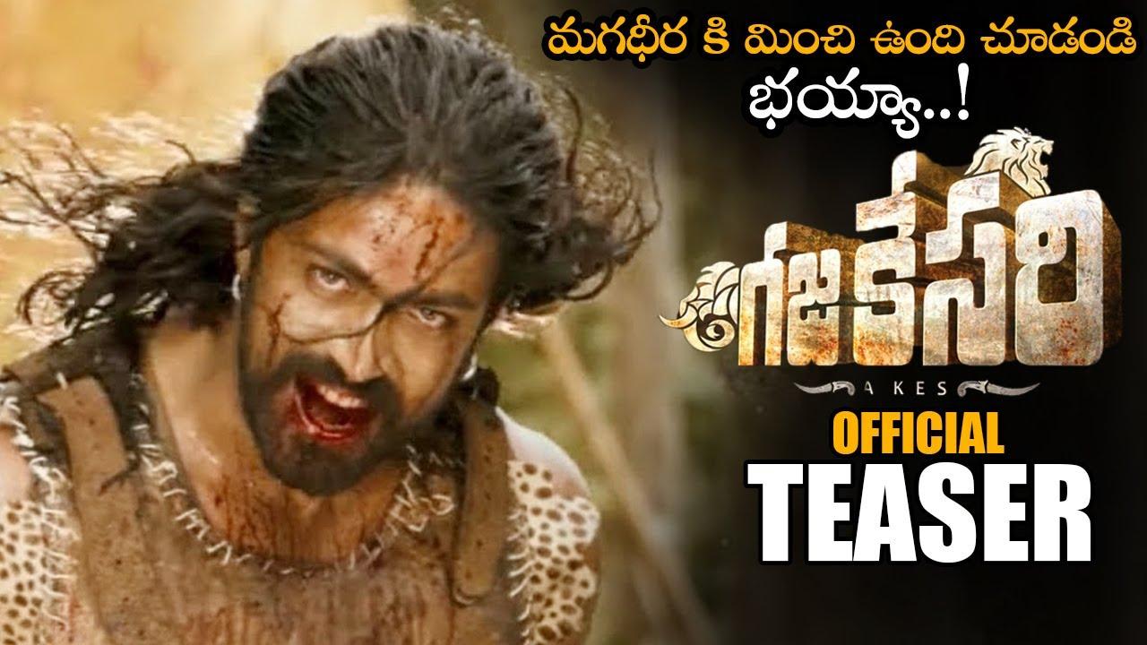 Yash Gaja Kesari Telugu Movie Official Teaser    Amulya ...
