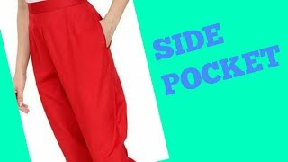 How to attach side pocket in plazo,pant,kurti,boxer and shorts