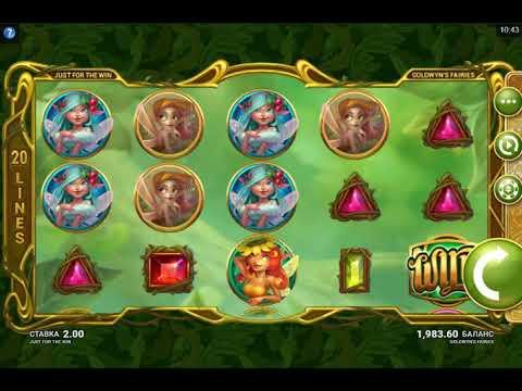 Игровой автомат играть бесплатно без регистрации онлайн демо