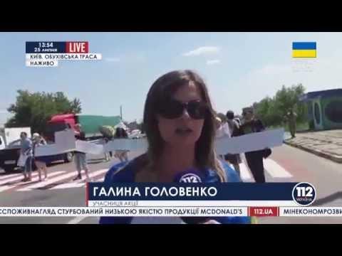 Родственники участников АТО блокируют Обуховскую трассу, 25 июля