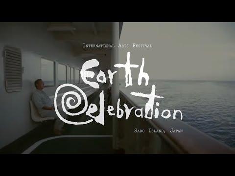 アース・セレブレーション2014 / Earth Celebration 2014