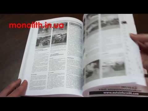 Рено сценик 1 9 dci руководство по эксплуатации 99 2002