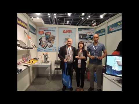 [標竿專業媒體]BENCHMARK MEDIA INT'L CORP.-Hardware+Tools ME 杜拜五金工具展(2016.5/23-5/25)