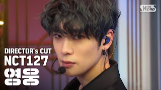 'NCT127'의 '영웅 (英雄; Kick It)' 인기가요 무대! / DIRECTOR's CUT