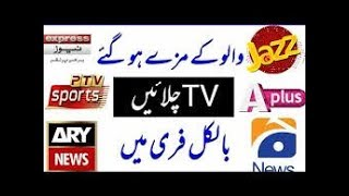 Watch Free live tv and movies on Mobilink/jazz   Latest trick 2019   by Royal Tech