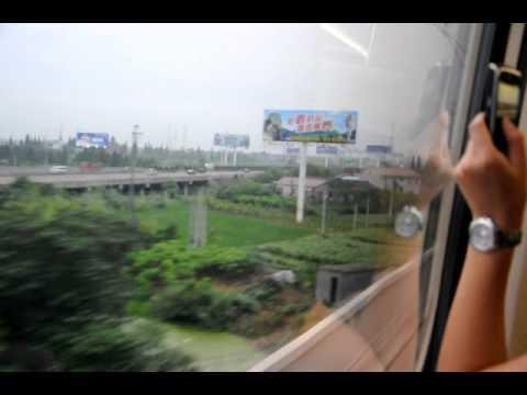 CRH- high speed railway from Shanghai to Hangzhou