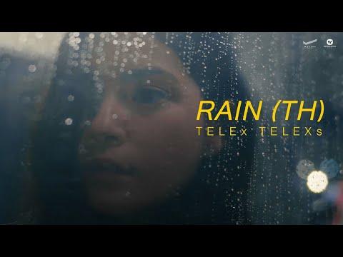 คอร์ดเพลง Rain (Thai Version) TELEx TELEXs