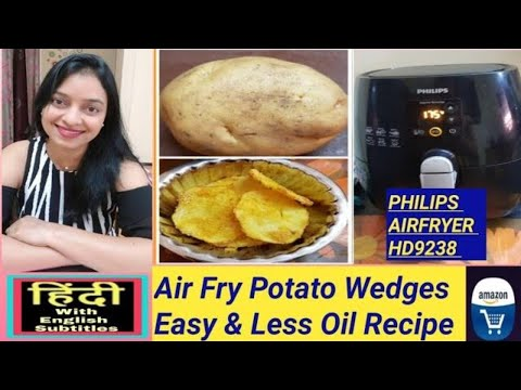air-fry-potato-wedges-recipe-using-philips-air-fryer-hd-9238---in-hindi