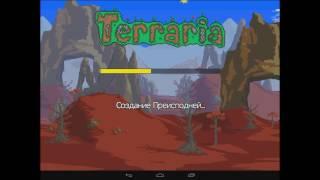 Прохождение игры Terraria на планшете #3, Игры на планшете для мальчиков  Террария на андройд!