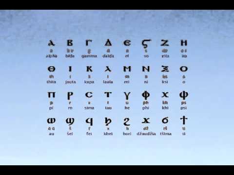 Coptic language - revolvy.com