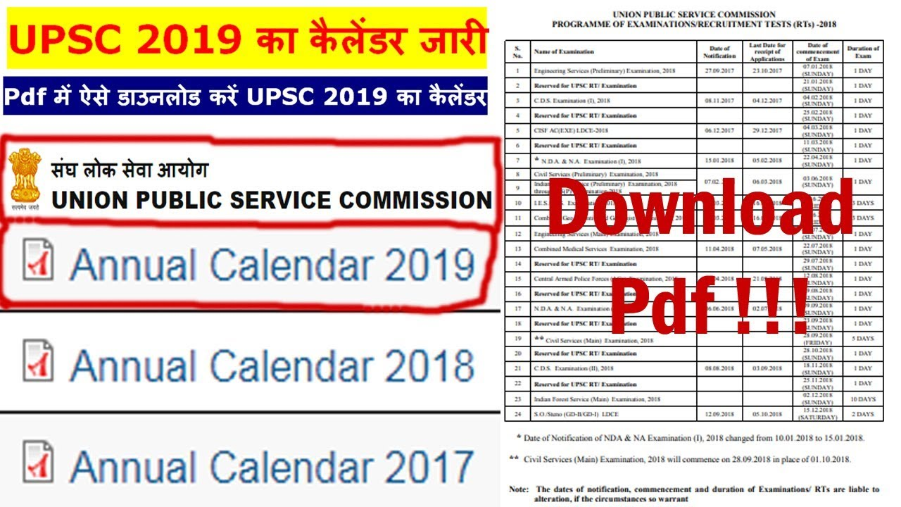 upsc calendar 2019 pdf download upsc exam date 2019 at wwwupscgovin