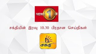 News 1st: Prime Time Tamil News - 10.30 PM - 23-08-2019