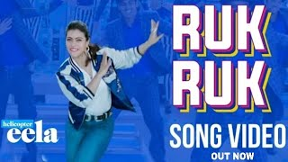 Ruk Ruk Official Song Out Now- Helicopter Eela, Kajol, Palomi Ghosh, Raghav Sachar, Anu Malik
