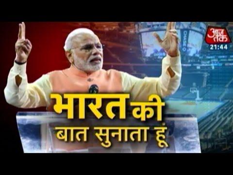 Vishesh: Rockstar Modi's