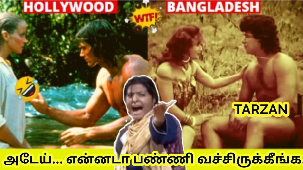 வயிறு வலிக்க சிரிக்க இத பாருங்க Funniest | Tarzan movie Remake | Nooran sisters comedy  | தமிழ் info