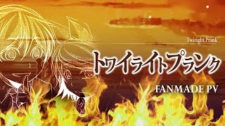 Song and lyric by Mothy/Akuno-P Illustration by Ichika Video: MarioGagabriel The fanmade PV are back! This video does not have many effects as the previous ...