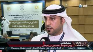 فيديو.. وزير التخطيط يستعرض 3 تجارب إدارية ناجحة لتحسين الخدمات