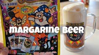 Tasting Margarine Beer   Whatcha Eating? #211