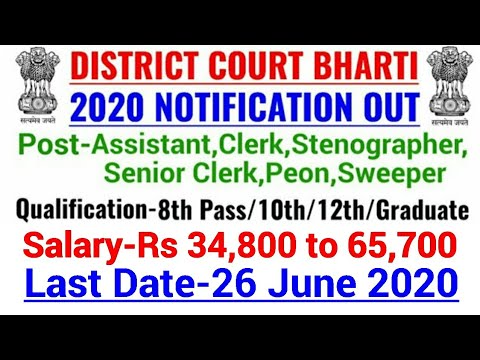 Indian Army Vacancy 10th Pass 2020 | Indian Army Bharti 2020, Indian Army Recruitment 2020 | 10th from YouTube · Duration:  7 minutes 55 seconds