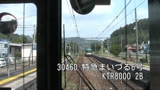 舞鶴線(5倍速) 福知山→東舞鶴 前面展望