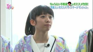 2017.03.01 ON AIR (第99回放送) 出演:私立恵比寿中学 真山りか/安本...