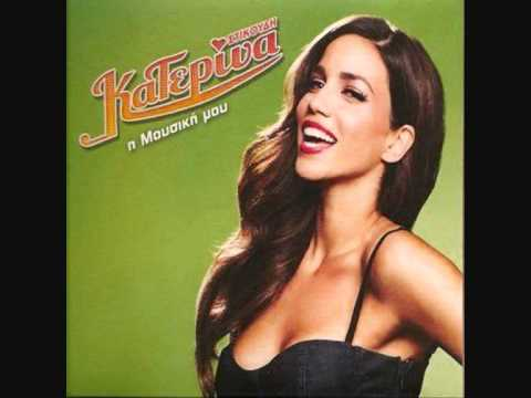 Katerina Stikoudi-Love(NEW CD 2011)