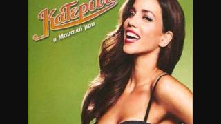 Katerina Stikoudi-Love(NEW CD 2011)