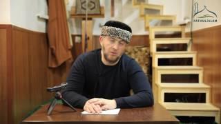 Действия мусульманина после смерти близкого человека / Абдуллахаджи Хидирбеков