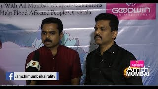 Goodwin Charitable trust  Meeting about Kerala Flood