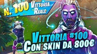 100* WIN in SINGOLO con la Skin GALAXY! Fortnite Battle Royale ITA!