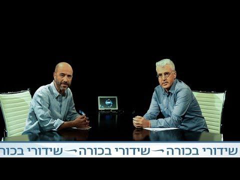 חוצה ישראל עם קובי מידן - דרור קרן
