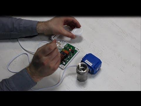 Проводная система контроля протечки воды Neptun: обзор, настройка, подключение.