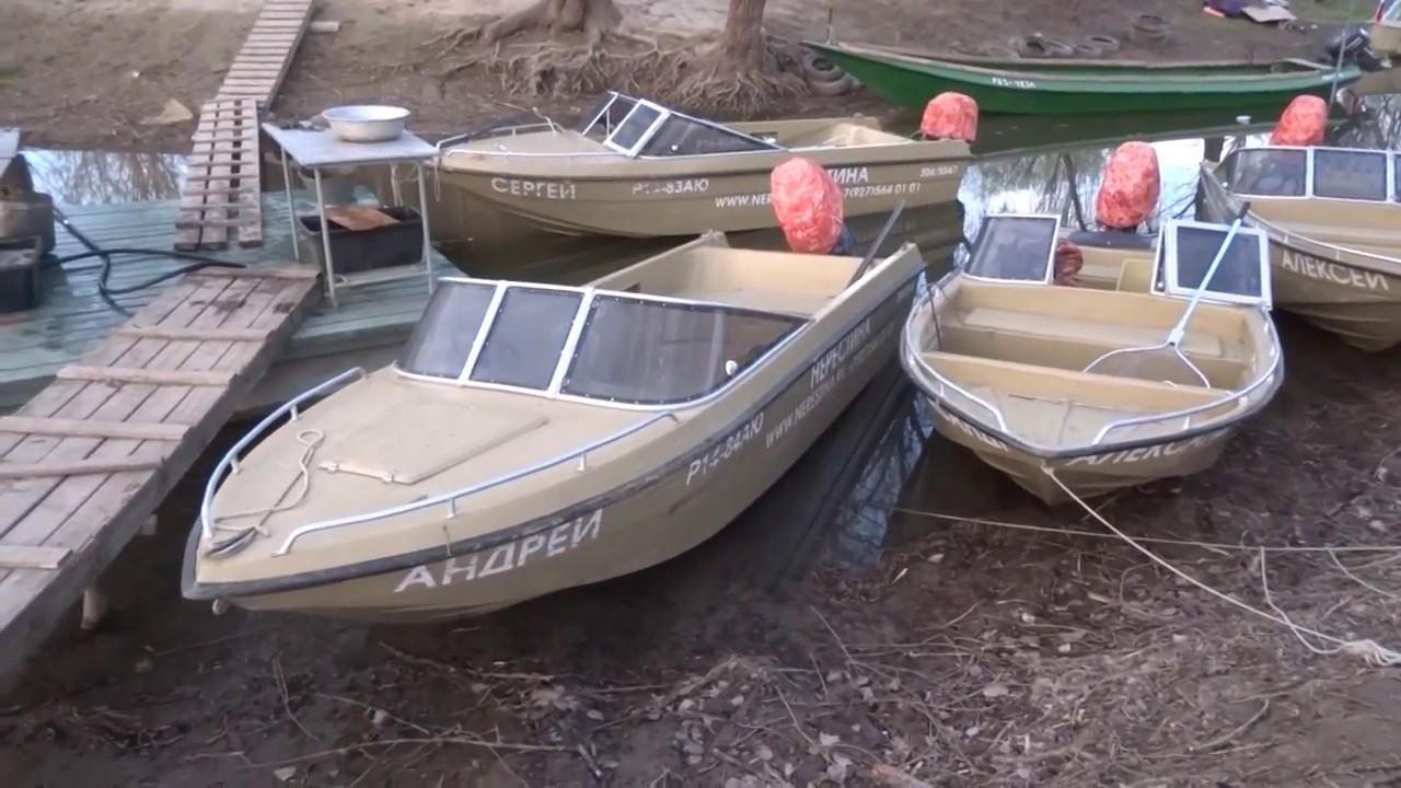 Объявления о продаже лодок пвх, катамаранов, алюминиевых и стеклопластиковых лодок бу и новых в россии на avito. Цена не указана. Компания.