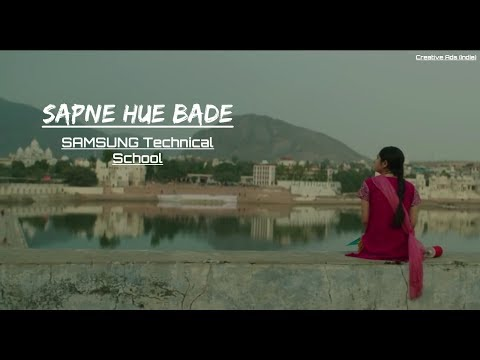 Sapne Hue Bade   Samsung Technical School   We care for the girl child