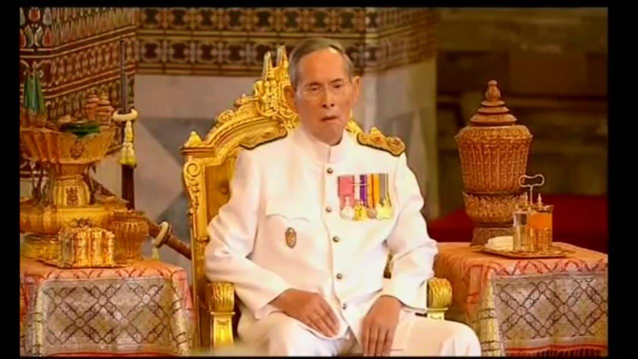 การพระราชพิธีฉัตรมงคล 5 พฤษภาคม 2558 - YouTube