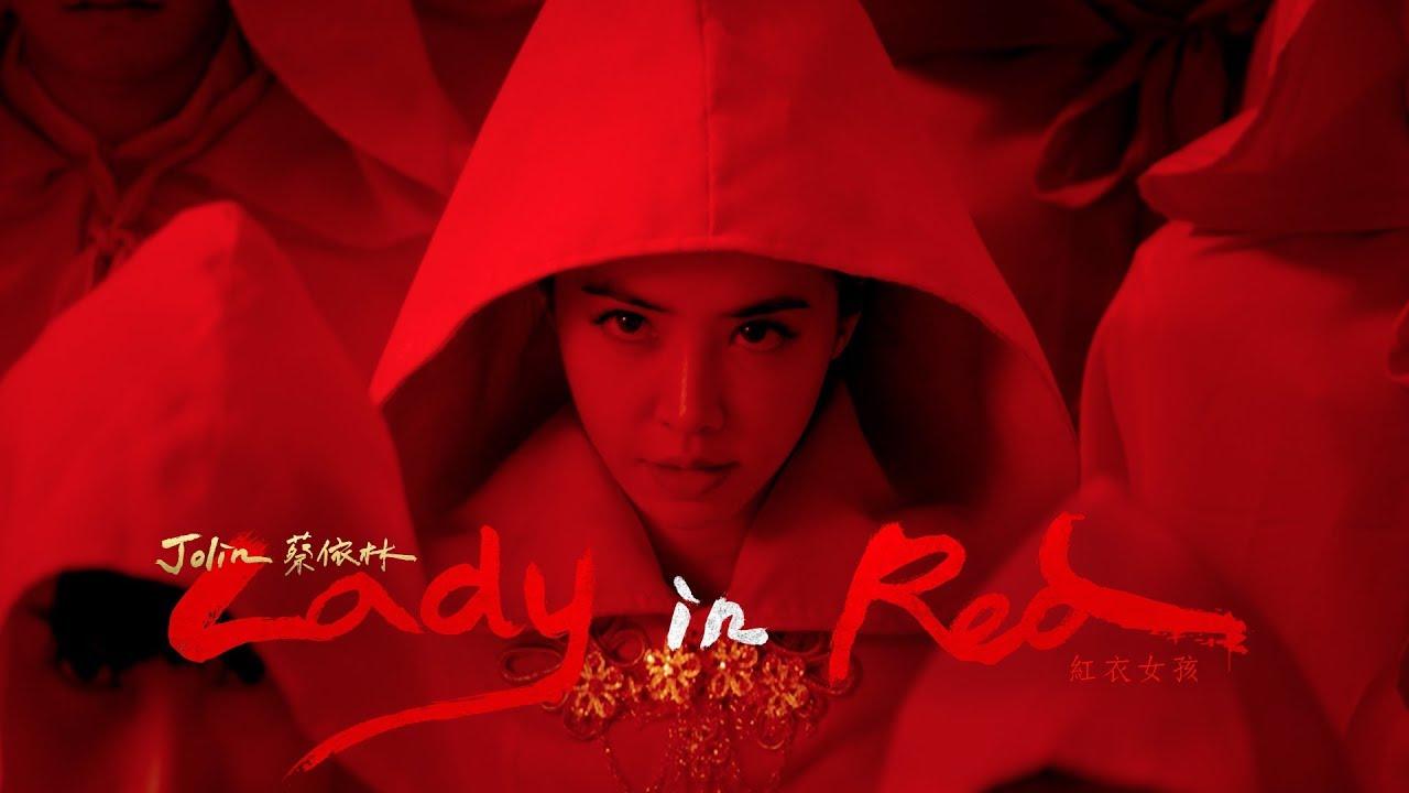 蔡依林 Jolin Tsai《紅衣女孩 Lady In Red》Official Music Video - YouTube