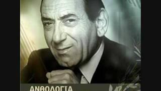 Stratos Dionisiou - Akou Vre File