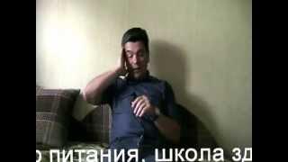 Как похудеть без диет и тренажеров с пользой для здоровья по методу доктора Скачко (Украина)