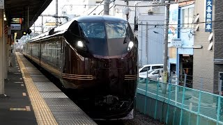 2019/11/20 【回送】 E655系 尾久駅 | JR East: E655 Series at Oku