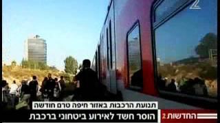 ערוץ 2 | אירוע בטחוני ברכבת ישראל בתחנת חיפה