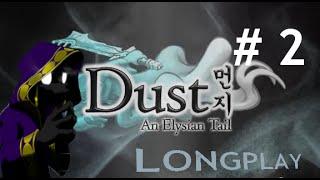 Vídeo Dust: An Elysian Tail XBLA