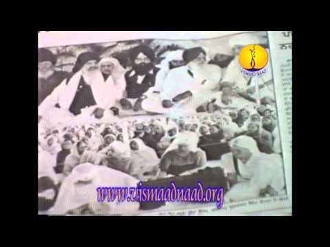 AGSS 1997 - Raag Tilang - Bhai Avtar Singh Ji Bodal
