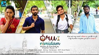Oru Nimidam | A Black Sheep Premiere | Black Sheep